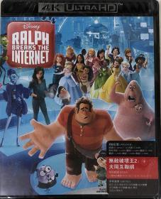 无敌破坏王2:大闹互联网(4K版)