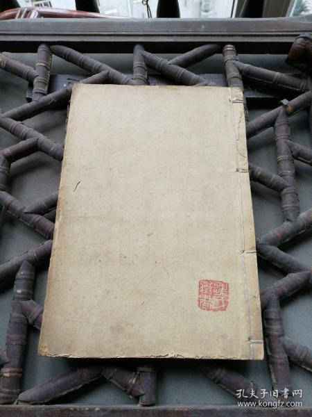 (加州D)草庐藏写本《自西徂东》