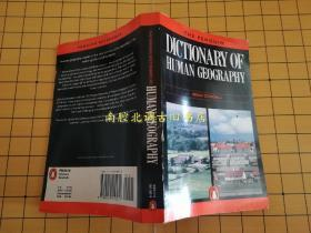 THE PENGUIN DICTIONARY OF HUMAN GEOGRAPHY【英文原版】
