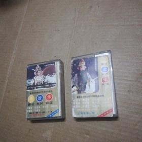 磁带---京剧绝版 群借华【第1.2.盘合售】看图
