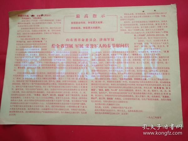 1970骞村北涓����╁�藉���浼�娴������虹��ㄧ����灞�����灞����h����浜虹���ヨ���伴��淇�