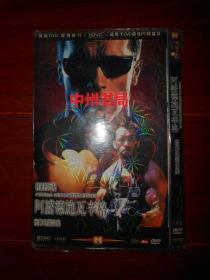 (好莱坞巨星)阿诺德施瓦辛格经典电影全集 2碟装  共2张DVD光盘(测试过正常播放 特殊商品售出不退 外塑模局部有破损 内光盘很新 详细版本及品相看清楚实拍照片免争议)