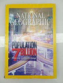 美国国家地理杂志2011年1月现货 实拍图