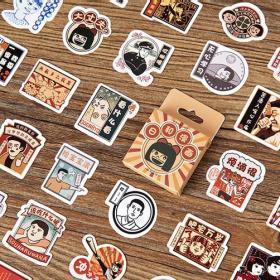 陌墨「日和漫畫」可愛搞怪潮語沙雕趣味手帳素材小貼紙包裝封口貼