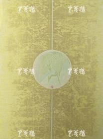 著名版画家 黄海兰2009年木版画《嘤》一幅(尺寸:80*60cm,版号随机,供货编号为:17-21/25,作品直接得自于艺术家本人!) HXTX117448
