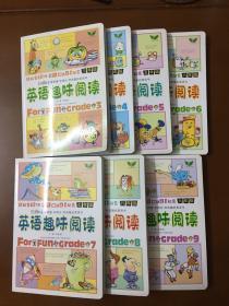 英语趣味阅读(三年级~九年级 全7册合售)
