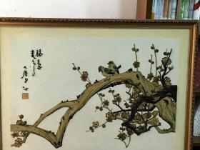 """竺摩法师绘画的瓯塑""""福慧双修""""图 70x50cm"""