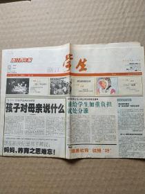 娴�姹���骞存��-娴�姹�瀛���     绗�37��锛�2000骞�1��12�ワ�