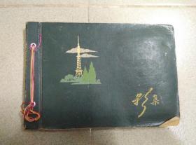 红卫兵影集一册 包括集体合影、广州海珠桥、镇海楼等地标建筑、红卫兵军装歌舞等照片大大小小150张 有少数生活照