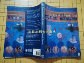 Environental Resources 环境资源【英文原版】