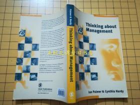 Thinking about Management 关于管理的思考【英文原版】
