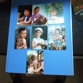 年历片:1976年 儿童7枚,保真保老,武汉市国营武汉印刷厂。直板品好。
