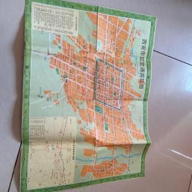 西安市区交通游览图 老地图