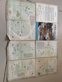 老地图,无锡市交通旅游地图