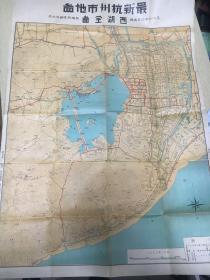 最新杭州市地图 西湖全图 (52*77厘米)