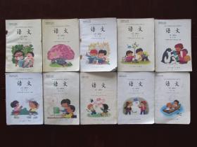 80后90年代五年制小学语文课本全彩版一套九年义务教育人教版原版教科书