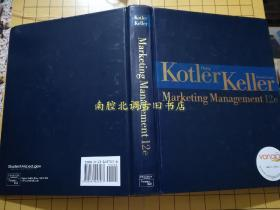 Marketing Management 营销管理【英文原版】
