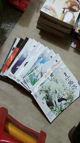 漫客小说绘(2010年第1----10期11---12期是上下半月刊)14册合售