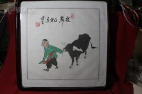 精装裱装框 清华大学老教授家中流出 著名画家 范曾 牧归图 保真