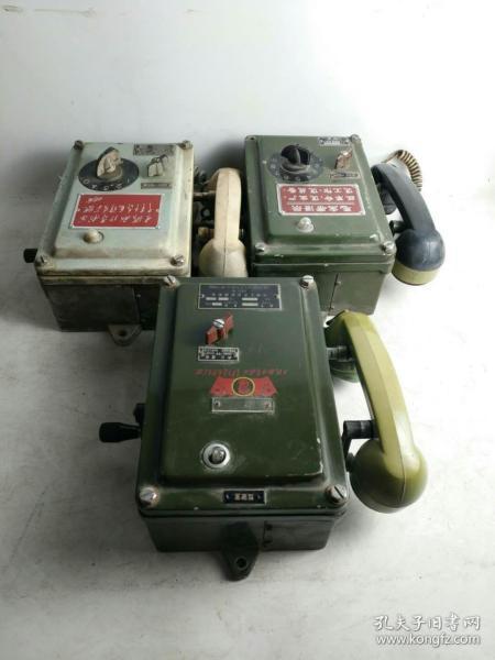 船上用的增音式声力电话。全品完整能用。驾驶台和舵机舱专用。800一个