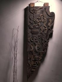清中期精品木雕花板老建筑构件