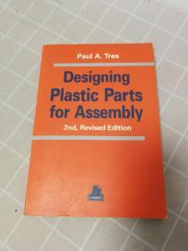 Designing Plastic Parts for Assembly(2nd,Revised Edition)