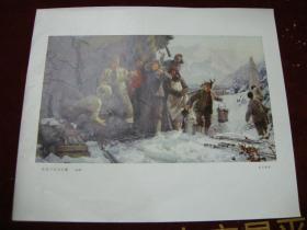 早期8开年画宣传画;钻透万山寻宝藏(油画)