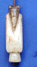汉代和田玉辟邪玉翁仲一件,油润细腻,沁色自然入骨,非常少见