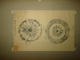 清代 日本收藏家手拓日本古瓦拓片17枚