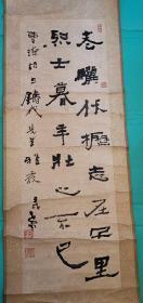 刘云泉书法