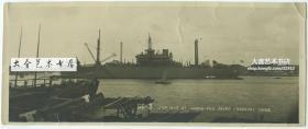 民国1945年9月上海黄浦江上的美军军舰GC3宽幅银盐老照片