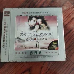 爱动听之浪漫法国  3CD 黑胶