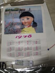 1978年年历花朵4开