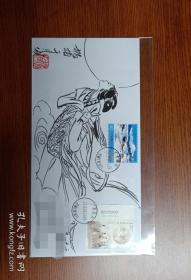名家手绘封 中秋节 当日实寄封
