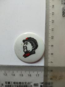 毛主席老像章:敬祝毛主席万寿无疆 福州军区,尺寸图参考