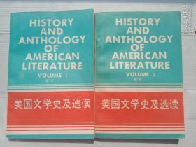 美国文学史及选读(全二册)英文版