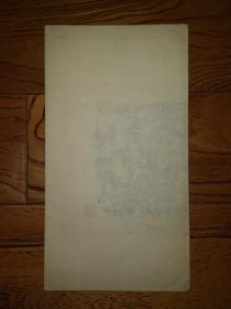 旧拓碑帖:旧托裱小造像1纸(第5种)