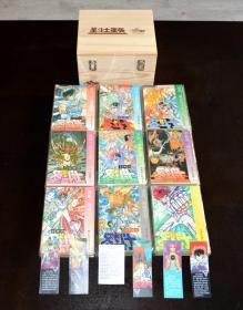 女神的圣斗士 海南版 木盒典藏 9卷45本全 一版二印 书签+译者申明 收藏品相