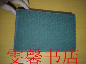 A TEXTBOOK OF PHYSICS物理教科书(1935年英文原版)精装