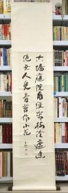 王澄 书法