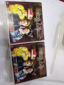 古董王爷 电视连续剧 21碟VCD 混合拼装 请看描述
