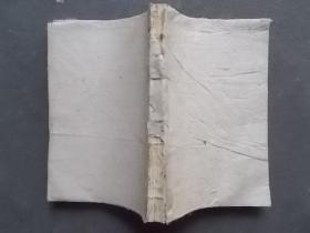 民国二十二年十二月初版 万有文库:前汉书