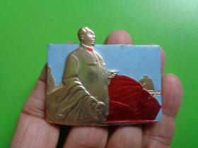 文革 方型毛主席像章(背:伟大领袖毛主席视察六省一市纪念)【品相特好】【6×5】【反光拍摄 保真保老】