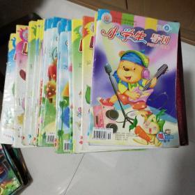 小学生导刊(23本)