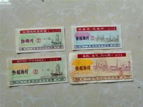 1971年广东省流动专用粮票4枚套