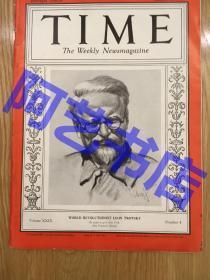 【现货】时代周刊杂志 Time Magazine, 1937年,封面'托洛茨基',他是布尔什维克主要领导人、十月革命指挥者、苏联红军缔造者和第四国际精神领袖 ,珍贵史料。