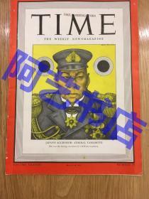 """【现货】时代周刊杂志 Time Magazine, 1941年,封面 """" 日本的 山本五十六"""",珍贵史料。"""
