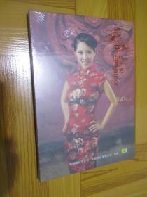 艳归来:林叶艳独唱音乐会 (DVD实况)  未开封