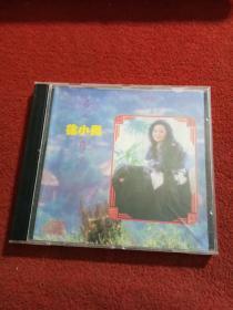 光盘 徐小凤 名曲精选(1CD)
