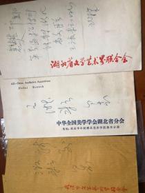民国老作家 骆文信札 :3通3页➕3个信封,骆文签,骆文签名
